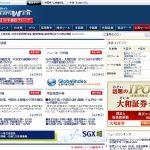 tradersweb