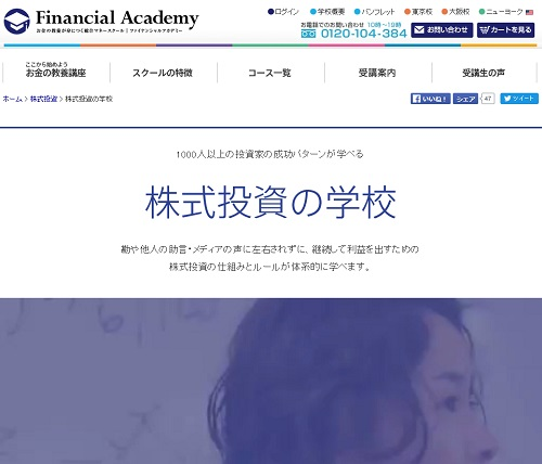 financialacademy
