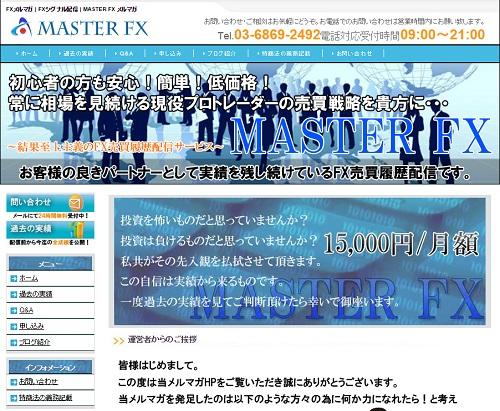 masutafx