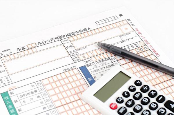 【やさしい株式入門】配当課税のしくみ知ってる?