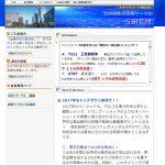 エスラボ(株式戦略サイトS-LABO)