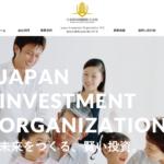 日本投資機構株式会社TOP