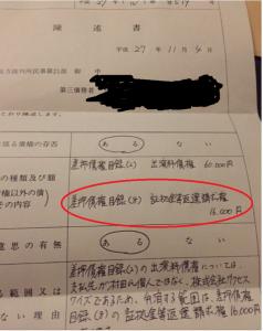 ウルフ村田の悪質な借金踏み倒し事件