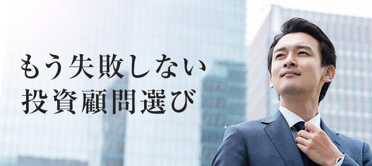 株情報サイト口コミ評判インデックスバナー